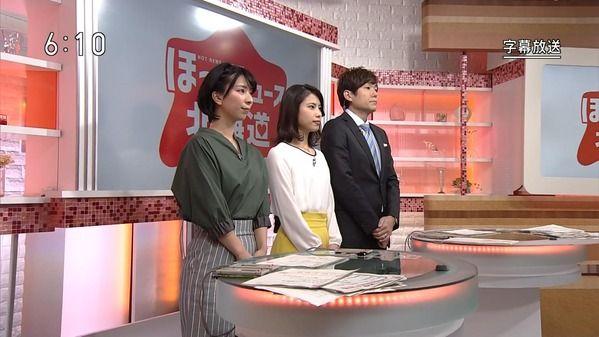 【画像】今日の永井華子さん 10.21