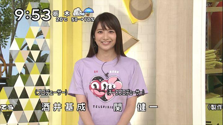 笹崎里菜 シューイチ (2018年06月10日放送 16枚)