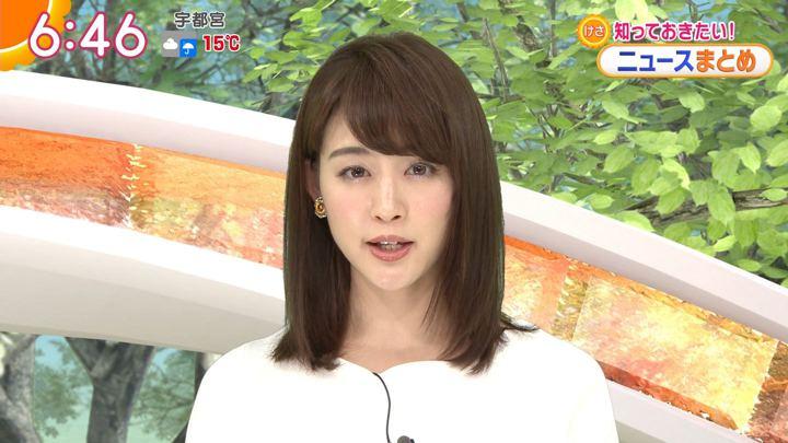 新井恵理那 グッド!モーニング (2018年04月17日放送 31枚)