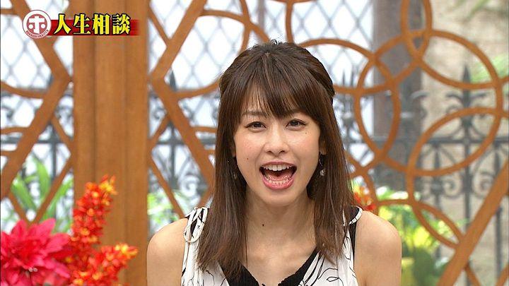 加藤綾子 ホンマでっか!?TV (2017年07月26日放送 32枚)