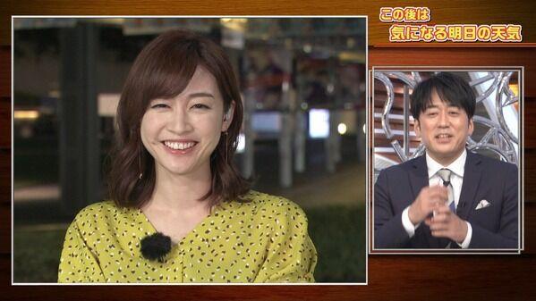 【画像】今日の新井恵理那さん 7.24