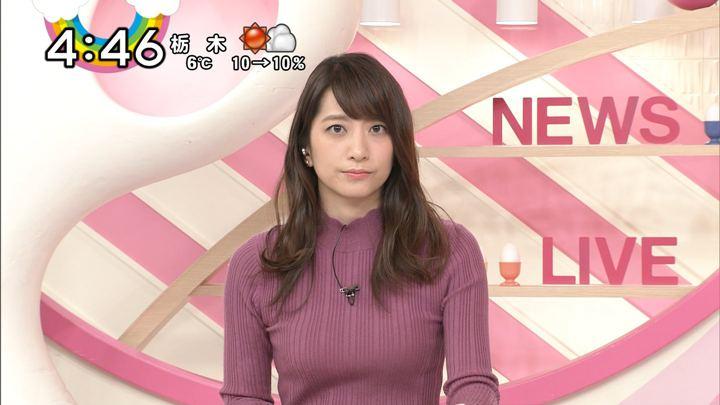 笹崎里菜 Oha!4 NEWS LIVE (2017年12月13日放送 33枚)