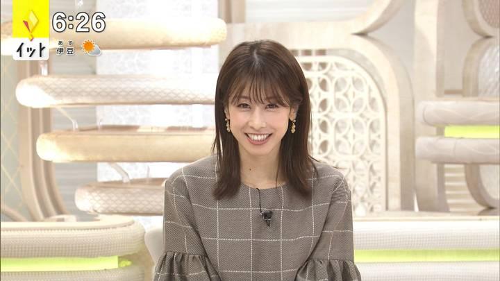 加藤綾子 イット! (2020年11月25日放送 13枚)
