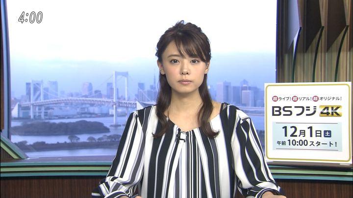 宮澤智 BSフジニュース プライムニュース Tune (2018年11月08日,09日放送 20枚)