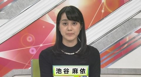 市川寛子アナが広報部へ、池谷麻依アナが宣伝部へ異動