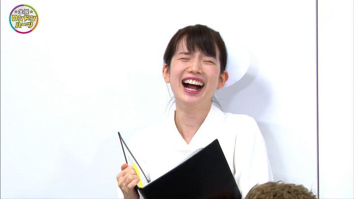 弘中綾香 金曜★ロンドンハーツ (2018年09月07日放送 45枚)