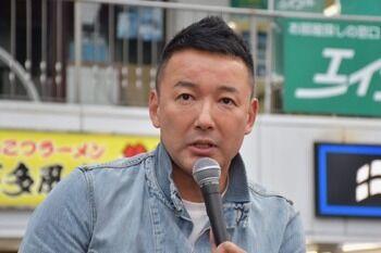 【政治家】れいわ新撰組 山本太郎氏「外国人への生活保護はしないといけない」←これwwww