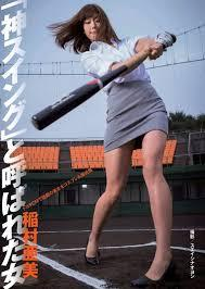 【これはすごい】神スイング・稲村亜美のショートパンツから太ももがコチラwwww