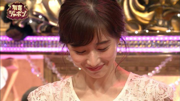 田中みな実 有吉ジャポン (2018年08月10日放送 10枚)