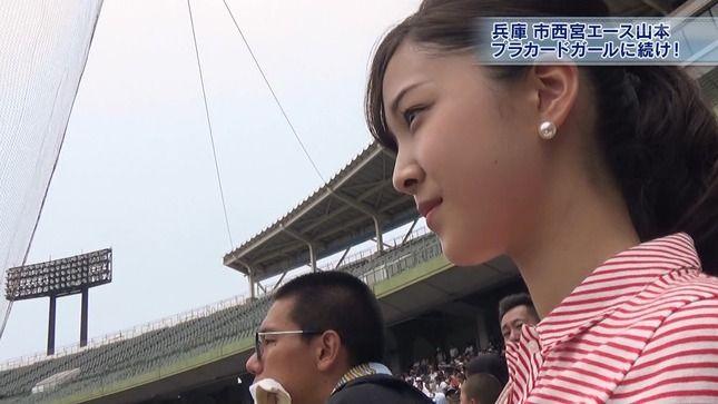 津田理帆アナとヒロド歩美アナ 速報!甲子園への道 ABCNews