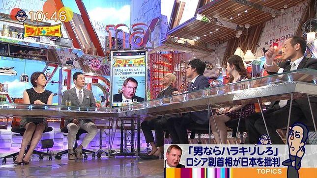 秋元優里アナ ローアングルの▼ゾーン!