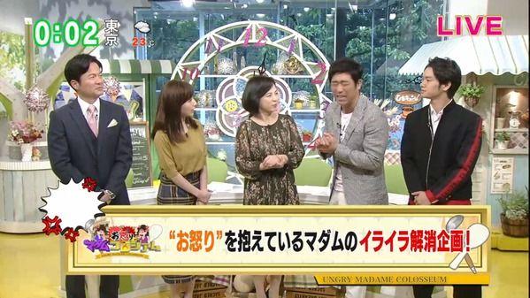 【画像】今日の田中みな実さん 10.8