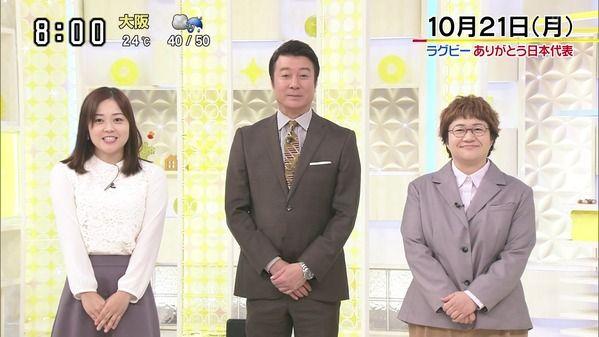 【画像】今日の水卜麻美さん 10.21