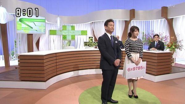 【画像】今日の諸國沙代子さん 9.15