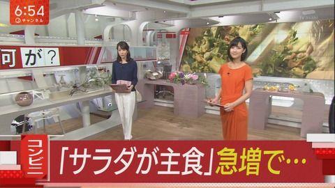 竹内由恵アナのペッタンコに見えてしまう胸元wwwwwwww