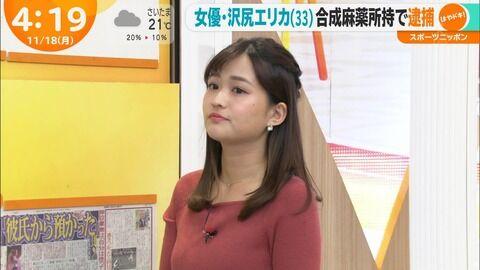 TBS篠原梨菜アナ、早朝からニットでおっぱいを強調してしまう。