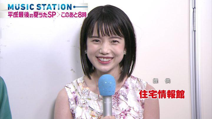 弘中綾香 ミュージックステーション2時間スペシャル (2018年07月06日放送 40枚)