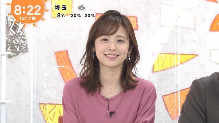 久慈暁子 めざましどようび (2019年12月07日放送 15枚)