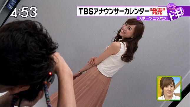 TBS女子アナカレンダーの撮影風景キタ!!