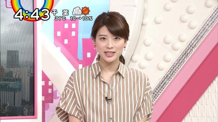 郡司恭子 Oha!4 NEWS LIVE (2018年07月10日放送 32枚)