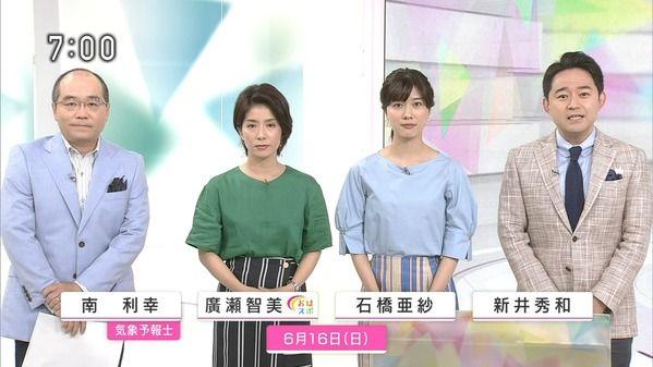 【画像】今日の石橋亜紗さん 6.16