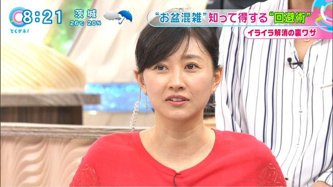 【画像】とくダネ!菊川怜のこの巨乳も来月で見納めかよおwww