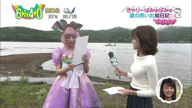 曽田茉莉江(ZIP!キャスター)の横乳・ブラ透け!