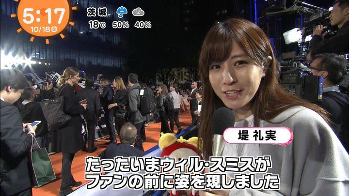 堤礼実 めざましテレビ (2019年10月18日放送 14枚)