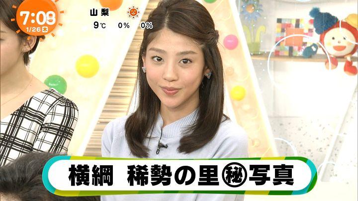岡副麻希 めざましテレビ (2017年01月26日放送 6枚)