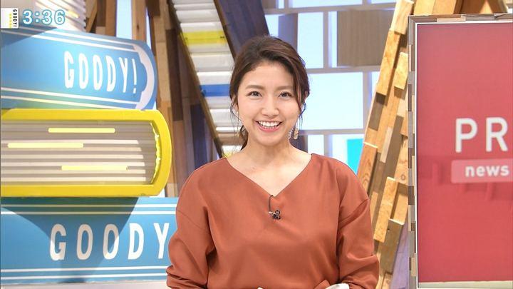 三田友梨佳 グッディ! (2018年10月11日放送 26枚)
