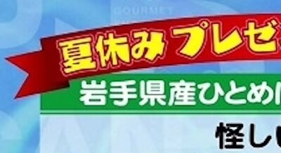 【閲覧注意】史上最凶の放送事故はこれだ!!!!