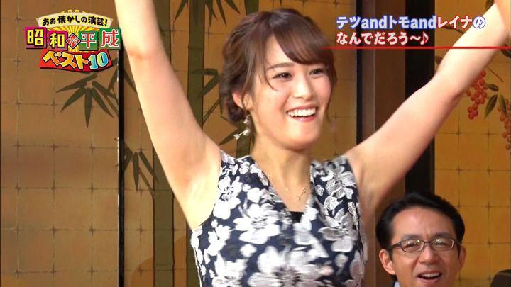 鷲見玲奈 あぁ懐かしの演芸昭和VS平成ベスト10 (2018年11月05日放送 32枚)