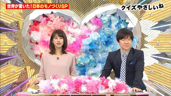 加藤綾子 [終]クイズやさしいねニッポンのモノづくりSP (2017年03月21日放送 9枚)