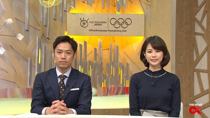 鈴木唯 THE NEWS α (2018年02月22日放送 8枚)