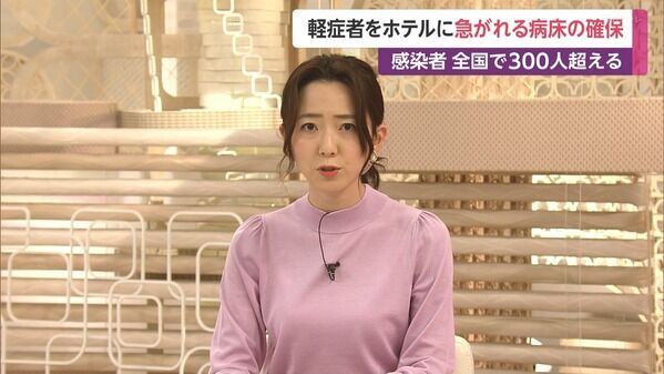 【画像】今日の内田嶺衣奈さん 4.3