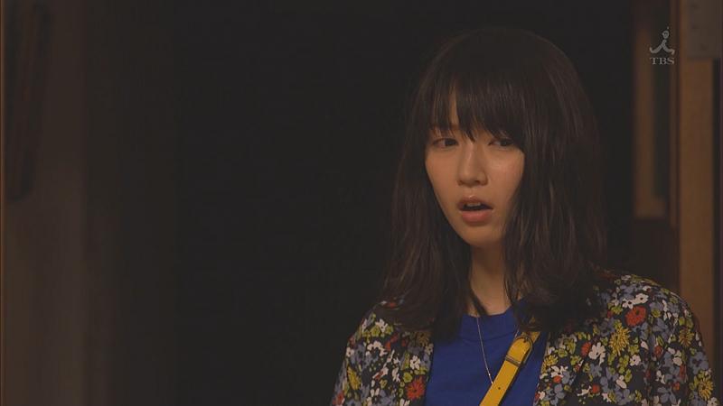 【画像】吉岡里帆  エッチなお尻 ごめん、愛してる 第3話