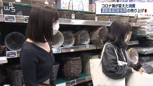 田中瞳 WBS おっぱい横乳