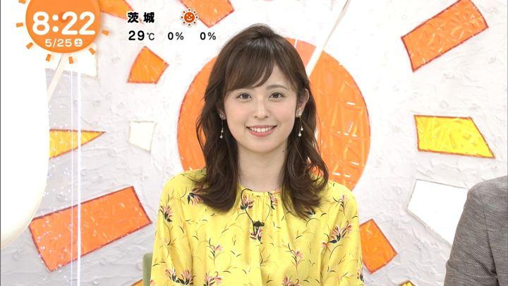 久慈暁子 めざましどようび (2019年05月25日放送 15枚)