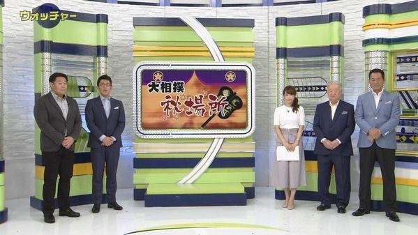 【画像】今日の鷲見玲奈さん 9.15