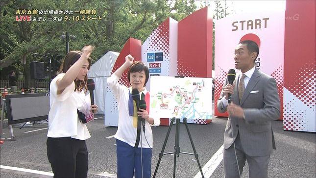 杉浦友紀アナ マラソン中継で脇チラ見え!