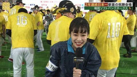 フジ鈴木唯アナがぶっかけられてビショ濡れ。