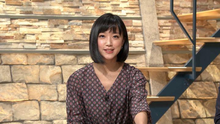 竹内由恵 報道ステーション (2018年10月30日放送 15枚)