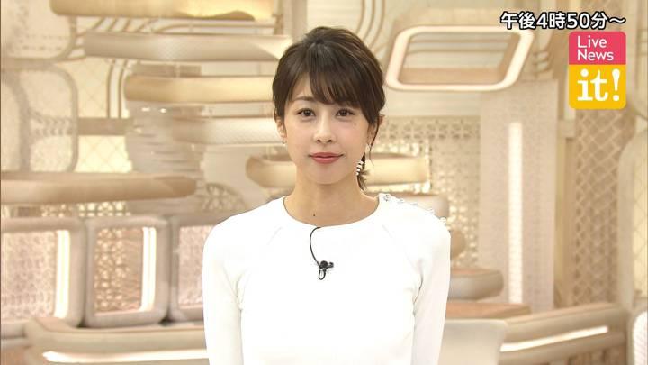 加藤綾子 Live News it! ホンマでっか!?TV (2020年04月08日放送 32枚)