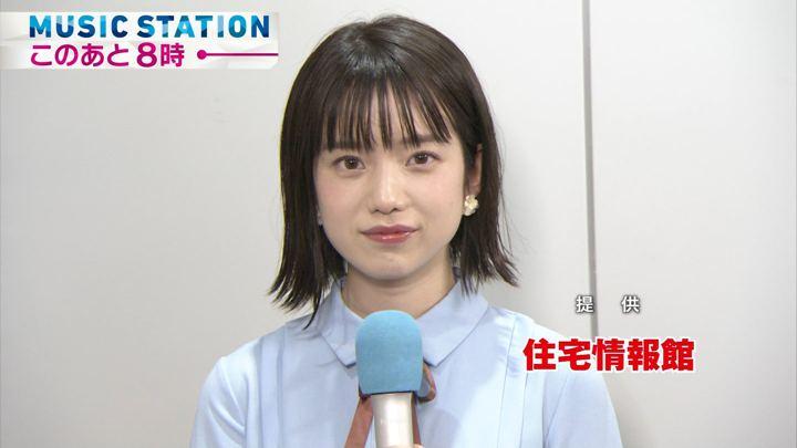 弘中綾香 ミュージックステーション (2018年05月25日放送 37枚)