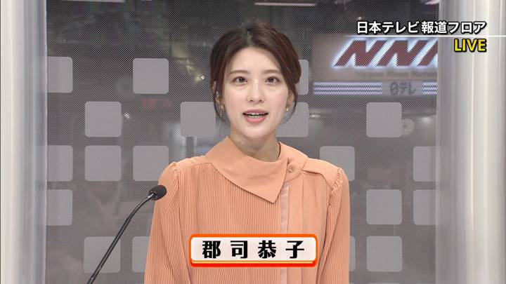 郡司恭子 ヒルナンデス! ミヤネ屋 (2020年09月21日放送 13枚)