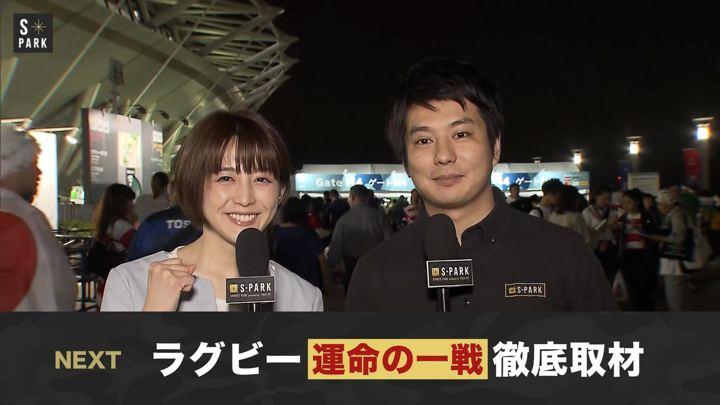宮司愛海 S-PARK (2019年10月20日放送 29枚)