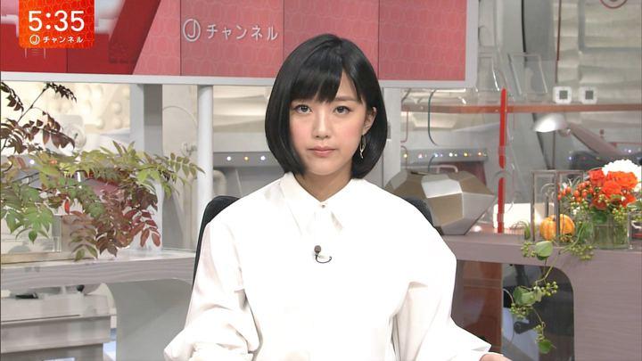 竹内由恵 スーパーJチャンネル (2017年10月11日放送 20枚)