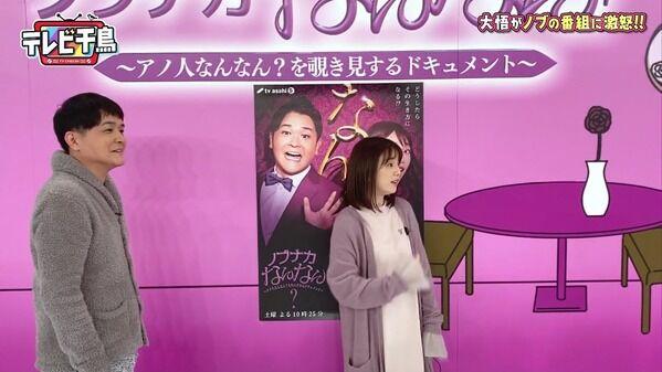 【画像】今日の弘中綾香さん、ジョーカーになる 11.22※動画も