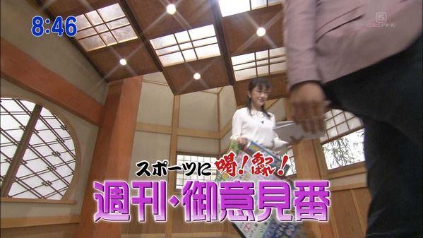 【画像】今日の唐橋ユミさん 4.8
