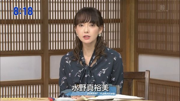 【画像】今日の唐橋ユミさん 10.14